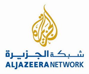 لوگو شبکه الجزیره