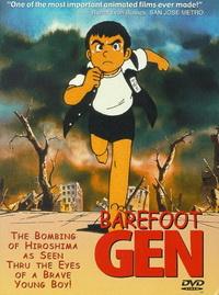 پوستر انیمیشن جین پابرهنه